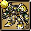 アテナの鎧アイコン