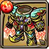 菩提 妙果の鎧アイコン