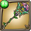 森羅の宝霊杖アイコン