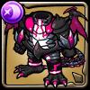 暗黒竜の闇冥装アイコン