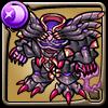 悠闇の黒帝鎧アイコン