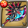 冥炎龍の漆紅斧アイコン