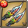 焔砕機の砕鋼剣・改アイコン