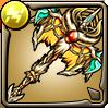 金老龍の幻封杖アイコン