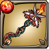 魔獣の古呪杖アイコン
