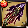 常闇の棺・刃折れの剣アイコン