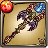 神如魔の飛焔杖アイコン