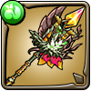 世界樹の幻輝杖アイコン