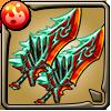 熾炎業の焔双剣アイコン