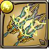 雷神王の魔双剣アイコン