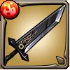 武器化魔装 アモンの剣アイコン