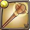 4人目のマギ アラジンの杖アイコン