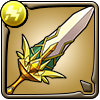 アテナの剣アイコン