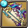 海帝魔の絶明弓アイコン