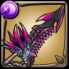 暗黒竜の闇冥剣アイコン