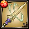 忠義を誓ったジェレミアの剣アイコン