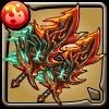 熾炎業の爆焔双剣アイコン