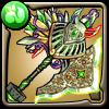 地翠業の緑秘宝斧アイコン