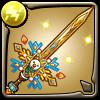 氷皇帝の雷晶剣アイコン