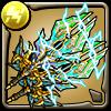 雷神王の魔竜双剣アイコン