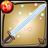 精霊騎士ユリウスの剣アイコン