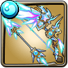 幻水鏡の耀晶弓アイコン