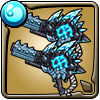 凍蜴の氷巌銃アイコン