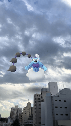 ボルトロス(けしんフォルム)のAR画像