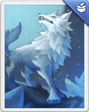 ホワイトウルフ