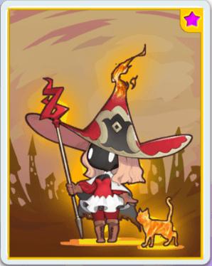 炎の魔女★