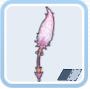 精巧なピンクの猫じゃらし[1]