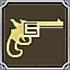 銃アイコン