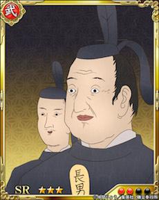 [江戸治世]徳川将軍家+