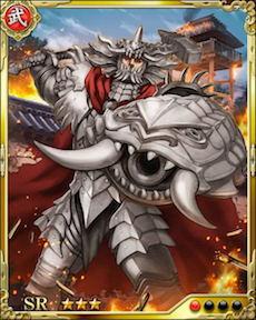 [炎の巨竜]グルンベルド