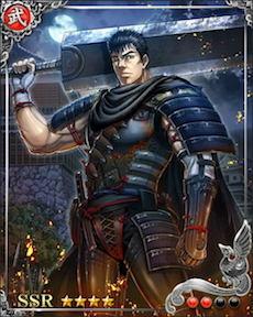 [黒い剣士]ガッツ+