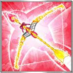 飛恋の弓矢