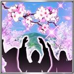 咲花古木のアイコン