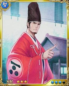 [花王の桜]毛利隆元++
