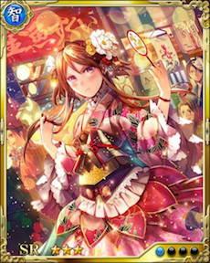 [難癖祭姫]亀姫
