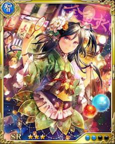 [難癖祭姫]亀姫+