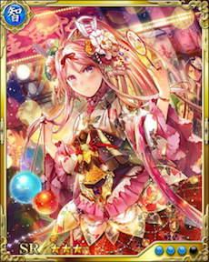 [難癖祭姫]亀姫++