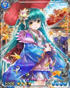 [魅了蝶姫]帰蝶
