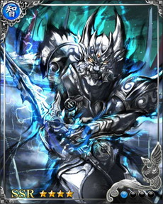 [銀牙騎士]絶狼