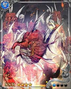 [魔界の棲魚]魔界竜