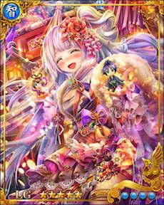 [星天快然]愛姫