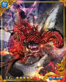 [赤熱の暴竜]魔界竜
