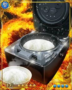 [舞え、お米]炎舞炊き