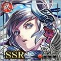 [不死美濃戦姫]馬場信春
