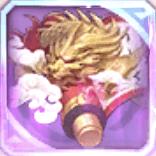 龍焔掠世のアイコン