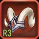 SSR炎霊角のアイコン